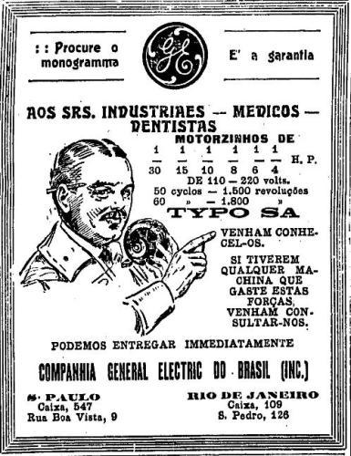 Propaganda de Motorzinho de Dentista